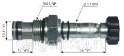 Гидравлический клапан
