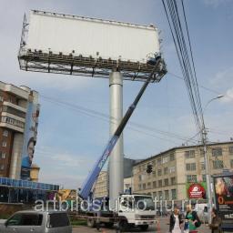 Строительство рекламного щита СУПЕРСАЙТ 5*15 на опоре 20м