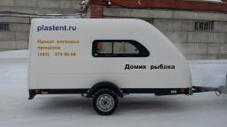 Прокат, аренда мини кемпера (дом на колёсах).