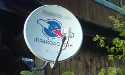 Установка спутниковых антенн (триколор,нтв+, радуга тв)