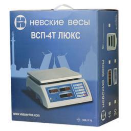 Весы торговые электронные ВСП-4Т люкс