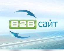 Сайт Туркменистана Бизнес-для Бизнеса