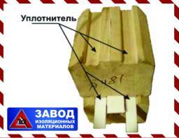 Лента Profband 5мм*20мм уплотнительная самоклеящаяся ЛУС