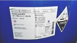 Муравьиная кислота 85%,стандарт GB 2093-11,КНР.Стоимость: 520 $ /тонна