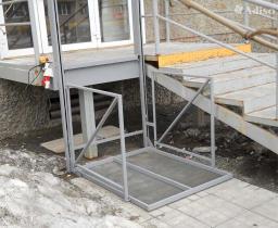 Подъемник для инвалидов вертикальный