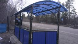 Навес над автобусной остановкой