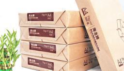 Бумага А4.Китай. 470 тг/ 2.57$
