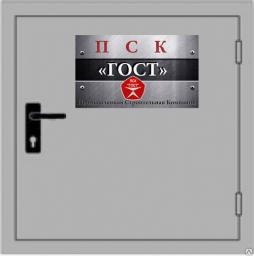 Люк противопожарный ЛМП EI-60, от 1,3 м (дверь)