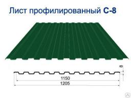 Профнастил С 8 окрашенный (в наличии различные длины)