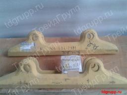 208-934-7131 Протектор ковша боковой PC400-7 KOMATSU