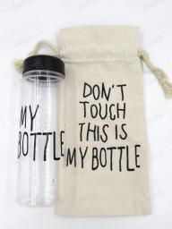 Фитнес Бутылки My BOTTLE оптом пластик без коробки