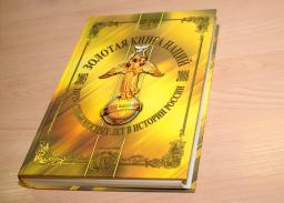 Печать брошюр и книг