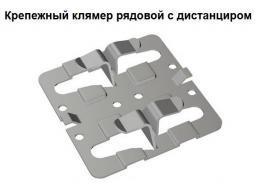 Кляммер рядовой с дистанциром t=1,2 мм
