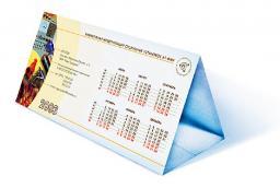 Печать Настольных Календарей Домиков