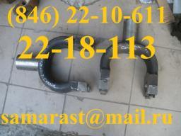 Вилка гидроцилиндра ДЗ-122.01.00.007 для автогрейдера ДЗ-122.