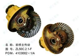 41C0047 редуктор передний LiuGong CLG856