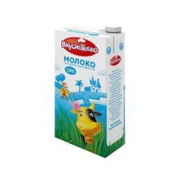 Молоко Вкуснотеево стерилизованное 950 гр. 1,5% Вкуснотеево