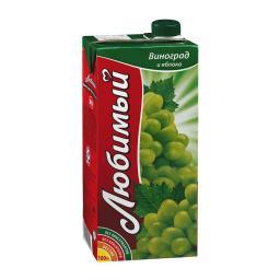 Нектар Любимый 1,93 л Виноград-яблоко Любимый