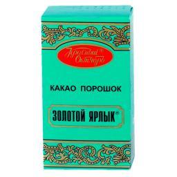 Какао Красный октябрь 100 гр. Золотой ярлык Красный октябрь