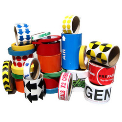 Клейкие ленты с Логотипом производство