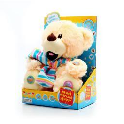 Мягкая игрушка Zhorya Мишка с шарфом Zhorya