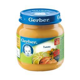 Пюре Gerber Гербер овощное 130 гр. Тыква (с 5 мес) Gerber