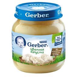 Пюре Gerber Гербер овощное 130 гр. Цветная капуста (с 4 мес) Gerber