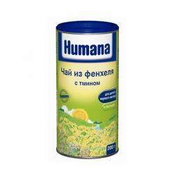 Чай детский Humana 200 гр Фенхель тмин (с 1 мес) Humana