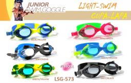 Очки для бассейна (детские). Модель 573 (СН)