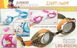 Очки для бассейна (детские). Модель 852 (СН)