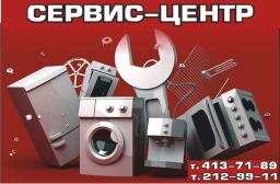 Профессиональный ремонт посудомоечных машин на дому 423-64-06