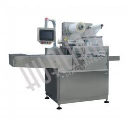 Автоматический вакуумный запайщик с функцией газонаполнения HVT-450А/2
