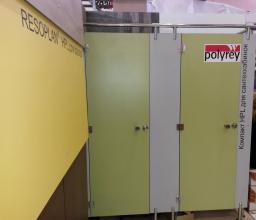 Polyrey. HPL пластик санитарный Франция. Пластик усиленный санитарный для туалетных кабин, перегородок сантехнических, душевых