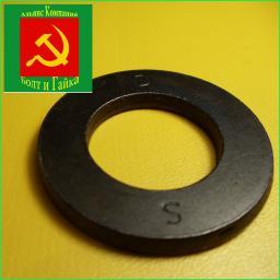 Шайбы высокопрочные ГОСТ Р 52646-2006 любой диаметр, звоните и уточняйте наличие!