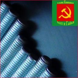 Шпильки резьбовые высокопрочные DIN 975 оцинкованные, по приемлемым ценам в Москве. В наличии!