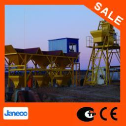 Стационарные бетонные заводы HZS40 40куб/час высокое качество
