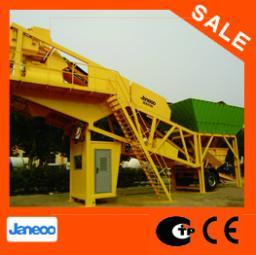 Мобильный бетонный завод HZSY75 75куб/час