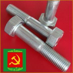 Болты высокопрочные ГОСТ 52644-2006 из наличия и под заказ