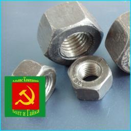 Высокопрочные гайки из наличия со склада в Москве ГОСТ Р 52645-2006