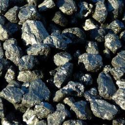 Уголь бурый 2Бр (0-300)