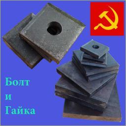 Анкерные плиты размером от м16 до м90 ГОСТ 24379.1-80