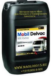 Моторное масло Mobil в канистрах