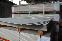 Гипсостружечная плита 2500*1250 *10мм