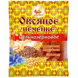 Печенье Овсяное цельнозерновое с овсяными отрубями и льном
