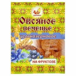 Печенье Овсяное цельнозерновое с овсяными отрубями, льном и черникой на фруктозе