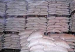 Сахар оптом от 20 тонн ГОСТ21-94 с доставкой