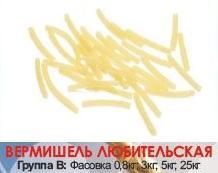 Вермишель Любительская