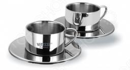 Кофейная пара Vitesse Seema