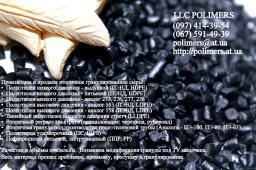 Вторичный гранулированный полиэтилен, вторичный полистирол, вторичный полипропилен