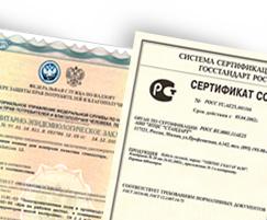 Сертификация импортных грузов